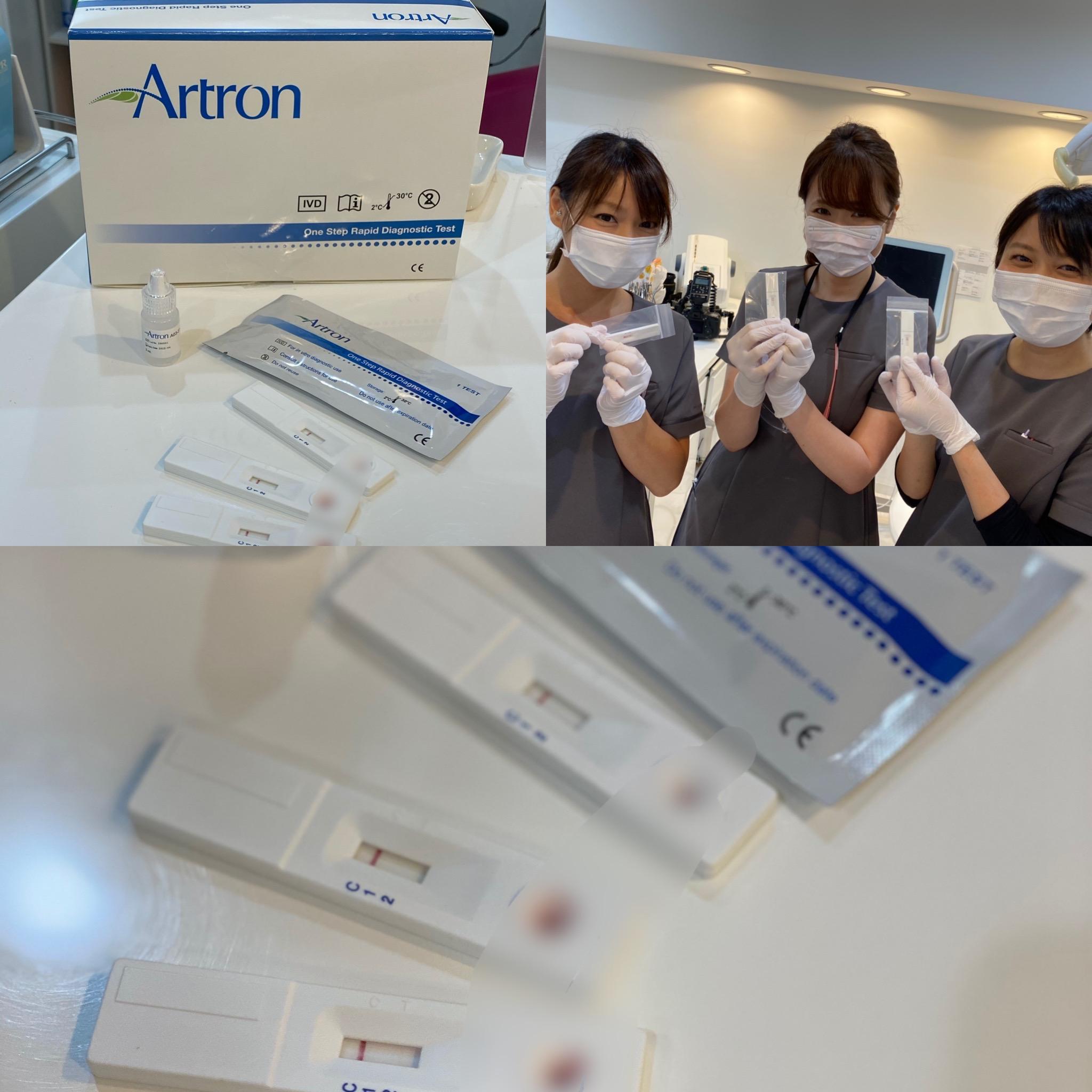 巣鴨ヴェリ歯科でコロナウィルス抗体検査実施しました。