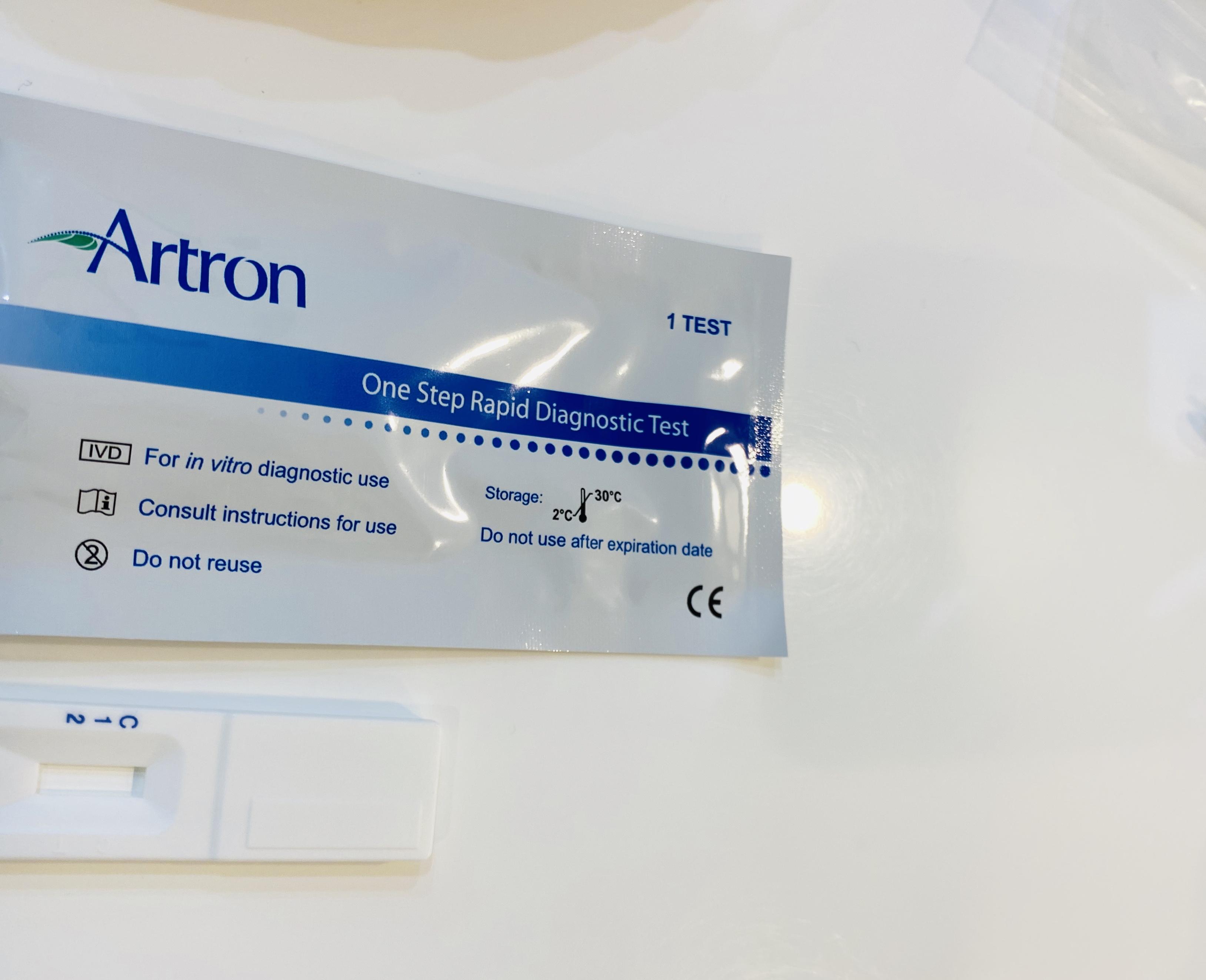 コロナ陰性を証明したい方へ抗体検査のすすめ